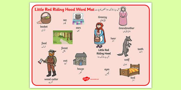 Little Red Riding Hood Word Mat Urdu Translation Urdu Little