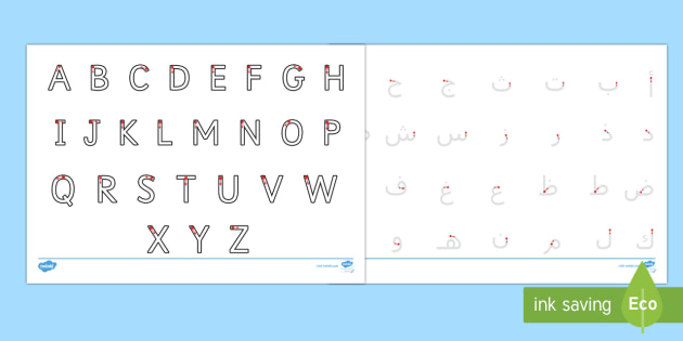 Arabic/ English Letter Formation Alphabet Worksheet