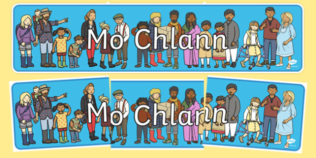 mo chlann Display Banner Gaeilge - gaeilge, my family, display banner, display, banner, family