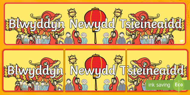 chinese new year display banner welsh chinese new year chinese new year welsh