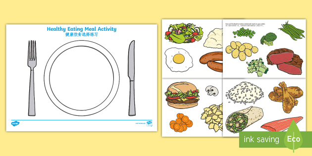 Healthy Eating Meal Activity English/Mandarin Chinese - sort, activity, fruit, game, vegetable, healthy food, how to eat healthy, food, sorting, healthy eat