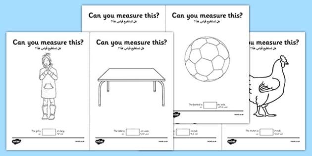 Measuring in cm Activity Sheets Arabic Translation - centimetre, centimetres, measure, measurement, ssm, length, ruler, arabic, eal, maths, worksheet