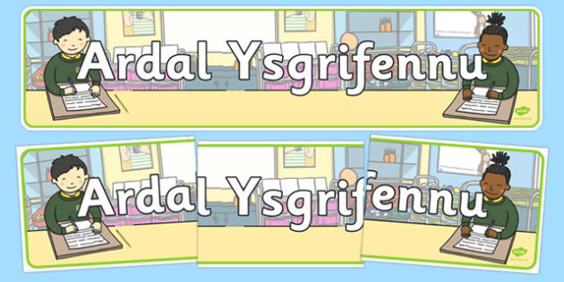 Baner 'Ardal Ysgrifennu' - english, words, display, header, colourful, early years
