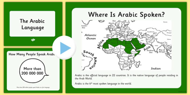 Arabic Language PowerPoint - arabic, language, powerpoint, arabic language, information, origin