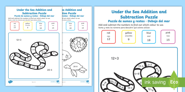 under the sea themed addition and subtraction puzzle 0 10 worksheet. Black Bedroom Furniture Sets. Home Design Ideas