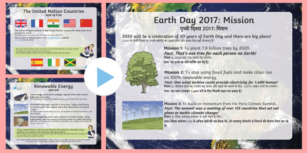 Earth Day Information PowerPoint English/Hindi - KS2 Earth