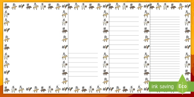 chinese new year animal symbols page borders englishportuguese chinese new year animal symbols