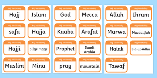 Hajj Vocabulary Flashcards