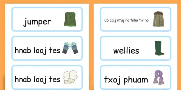 Winter Clothes Word Cards - winter clothes, word cards, winter, clothes - Hmong