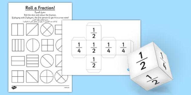 Year 1 Roll a Fraction Activity Sheet Arabic Translation - fraction, fractions, half, quarter, roll, dice, die, game, activity, maths, arabic, eal, worksheet