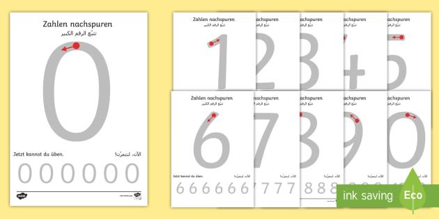 Deutsch-Arabisches Arbeitsblatt Erstes Schreiben: Zahlen