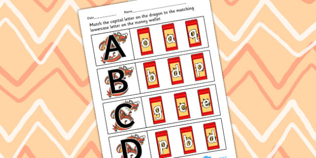 Chinese New Year Themed Capital Letter Matching Worksheet - sheet