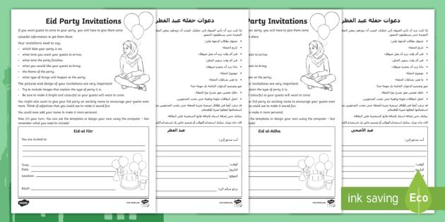 eid party invitations writing template  arabicenglish