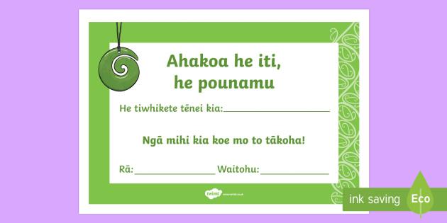 Whakanui te tamaiti - Ahakoa he iti he pounamu - whakanui, tamaiti, māori, whakatauki, pounamu, Te Reo Maori