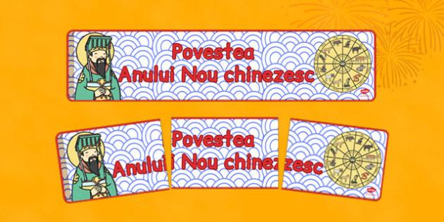 Povestea Anului Nou chinezesc - Banner - poveste, anul nou chinezesc, banner, an nou, balaur, dragon, materiale, materiale didactice, română, romana, material, material didactic
