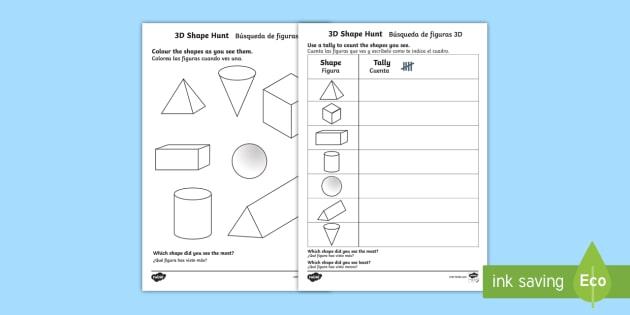3D Shape Hunt Worksheet / Activity Sheet English/Spanish - 3d