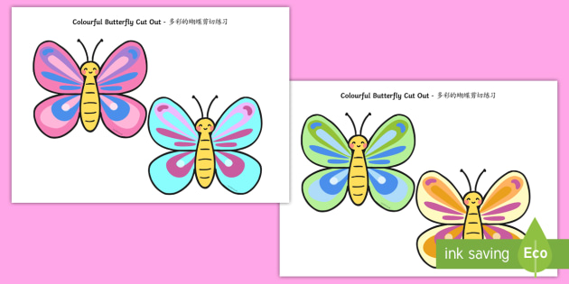 Colourful Butterfly Cut-Outs English/Mandarin Chinese