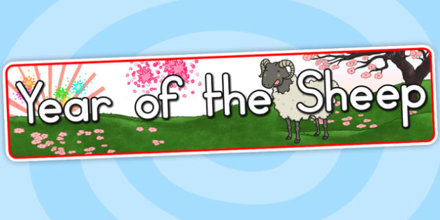 Year of the Sheep Chinese New Year Display Banner - australia