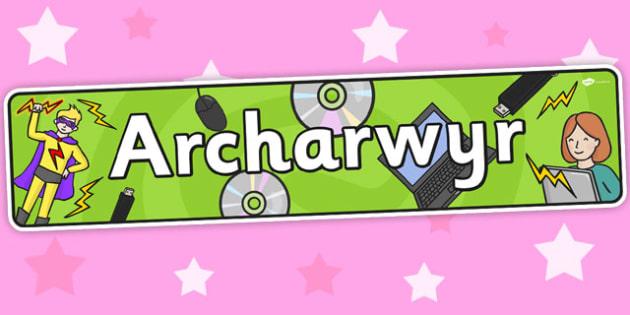 Baner 'Archarwyr' - archarwyr, header, welsh, cymraeg