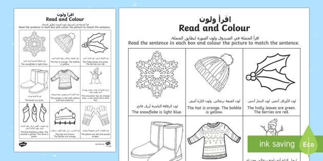 winter read and colour worksheet activity sheet arabic english. Black Bedroom Furniture Sets. Home Design Ideas