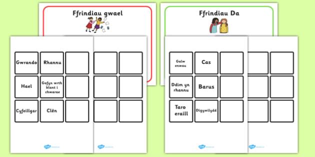 Characteristics of a Good Friend Game Welsh - characteristics, good friend, game, welsh, language, wales