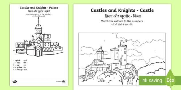 Castles and Knights Colour by Numbers Worksheet / Activity