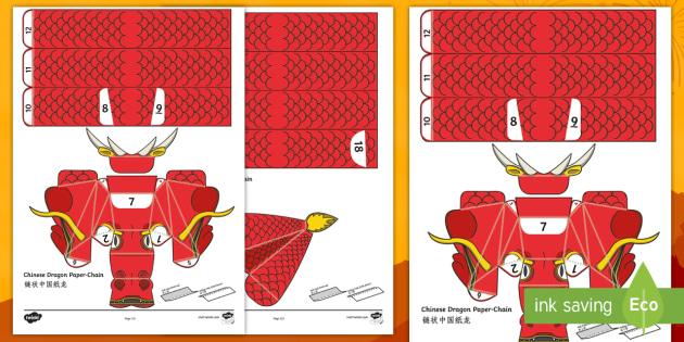 Chinese Dragon Paper Chain Craft Englishmandarin Chinese