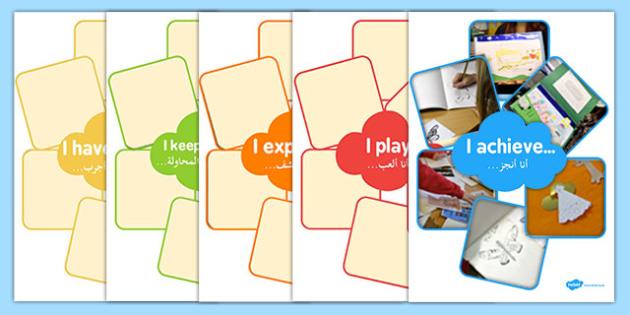 Interactive Characteristics of Learning Display Arabic Translation - arabic, display, learn
