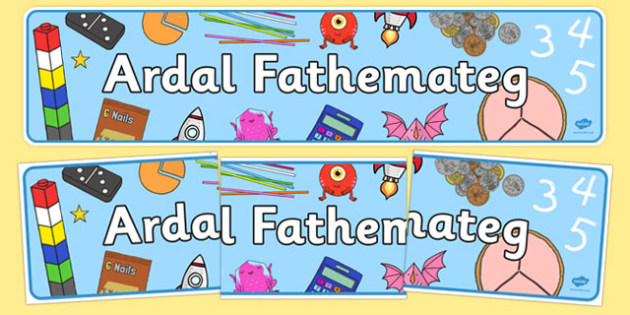 Baner 'Ardal Fathemateg' - maths, numeracy, words, display, header, colourful, early years