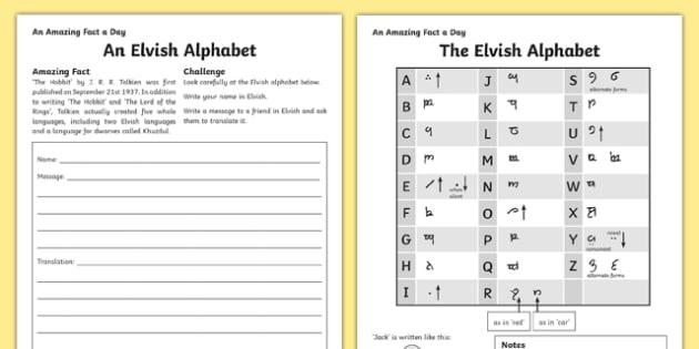 An Elvish Alphabet Activity Sheet, worksheet