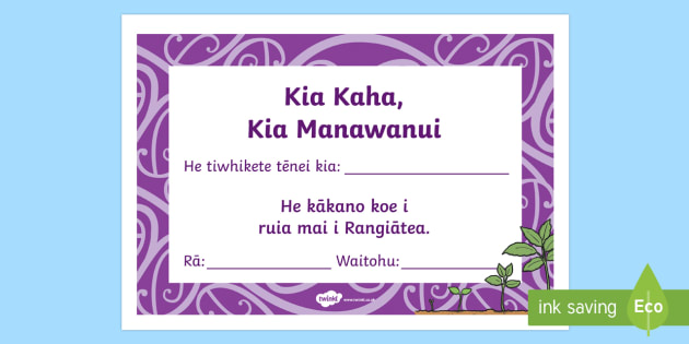 Whakanui te tamaiti - Kia kaha, kia manawanui Certificates - whakanui,tamaiti,māori,whakatauki, kia kaha, kia manawanui