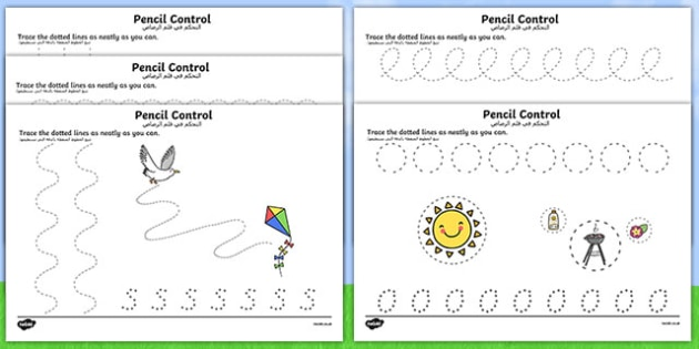 Summer Pencil Control Activity Sheets Arabic Translation - arabic, seasons, fine motor skills, worksheet