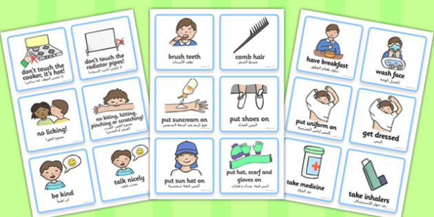 SEN Communication Cards Daily Routine Boy Arabic Translation
