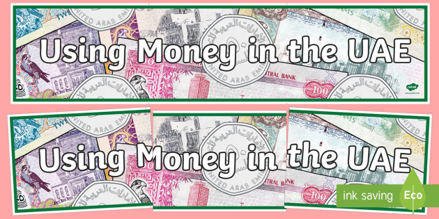 Money in the UAE Display Banner