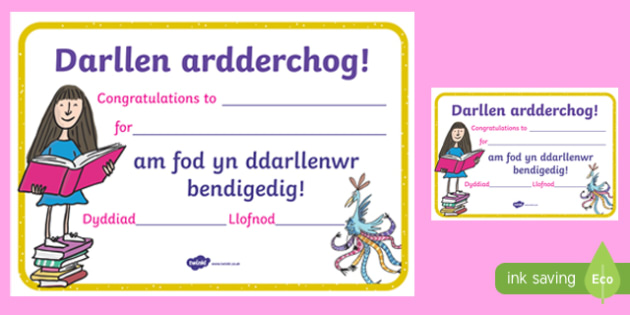 Roald Dahl Themed Reading Certificate