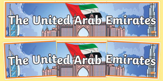 United Arab Emirates Display Banner - united arab emirates, display banner, display, banner, country, uae