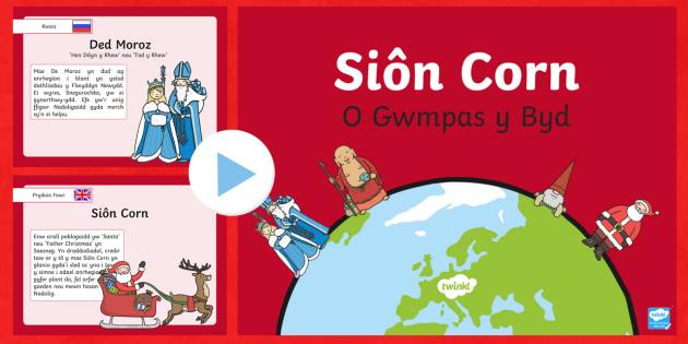 Siôn Corn o Gwmpas y Byd Pŵerbwynt-Welsh - nadolig, ndolig, christmas, nadolig o gwmpas y byd, nadolig, sion corn, santa, dathlu, rhagfyr,Welsh