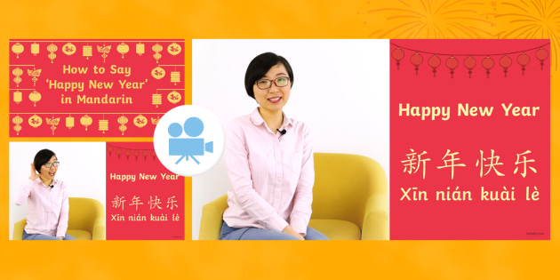 how to say happy new year in mandarin chinese video chinese new year - How To Write Happy New Year In Chinese