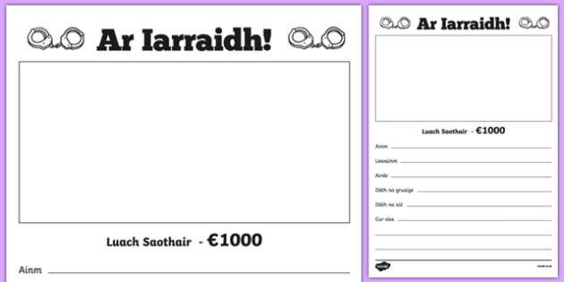 Ar Iarraidh Gaeilge Worksheet / Activity Sheet - Irish, worksheet