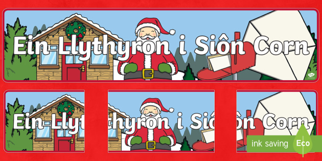 Letters to father christmas display banner welsh christmas letters to father christmas display banner welsh christmas welsh nadolig display spiritdancerdesigns Choice Image
