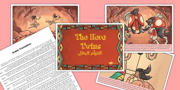 The Hero Twins Mayan Civilization Story Arabic Translation - arabic