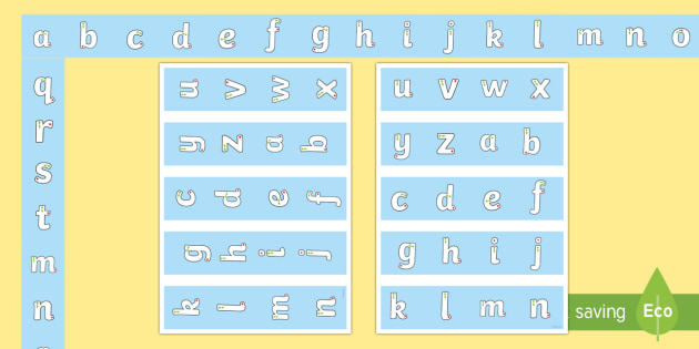 A to Z Tracing Letters Display Borders - alphabet