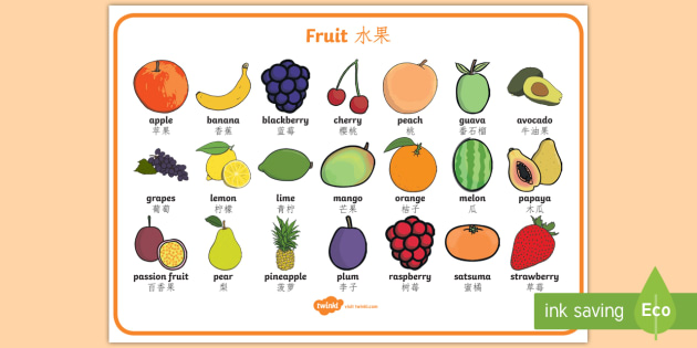 Häufig Food Word and Picture Cards English/Mandarin Chinese - Food Word ZL23