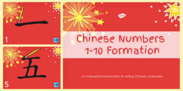 Australia  Chinese New Year PowerPoint Number Formation -  powerpoint, chinese new year, chinese numbers, write your own, overwriting