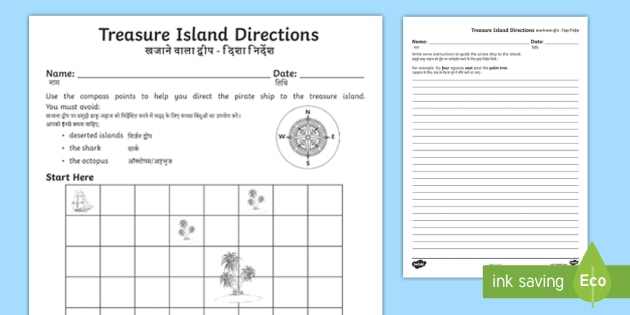 NEW * Treasure Island Directions Instruction Writing Worksheet