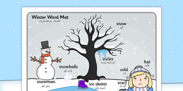Winter Scene Word Mat Arabic Translation - arabic, winter, scene, word mat, word, mat