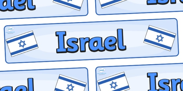 Israel Display Banner - Israel, Olympics, Olympic Games, sports, Olympic, London, 2012, display, banner, sign, poster, activity, Olympic torch, flag, countries, medal, Olympic Rings, mascots, flame, compete, events, tennis, athlete, swimming