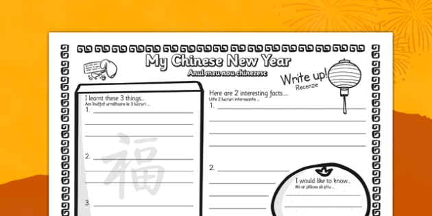 Chinese New Year Write Up Worksheet Romanian Translation - romanian, chinese new year, write up, worksheet