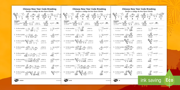 chinese new year crack the code worksheet activity sheet. Black Bedroom Furniture Sets. Home Design Ideas