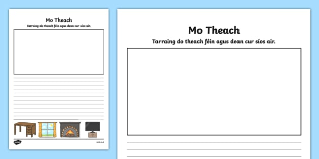 Mo Theach Activity Sheet - Irish, worksheet